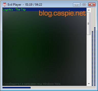 Evil Player v1.22