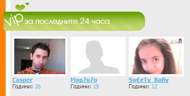 Gadje.bg - Кратко ревю