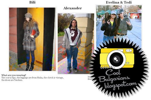 Cool Bulgarians