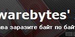 Malwarebytes' Anti-Malware 1.29
