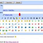 Нови емотикони в Gmail