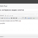 Easy VBOX7 WordPress Plugin