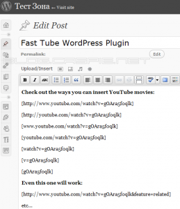 Fast Tube WordPress Plugin