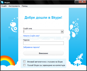 Skype 4.0.0.206 New Login Screen