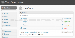 WordPress 2.7.1 RC 1