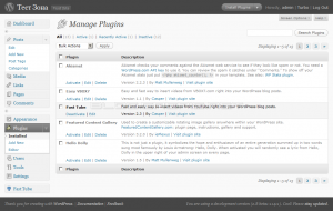 WordPress 2.8 Plugins