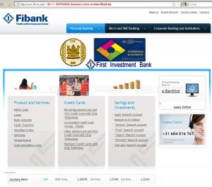 Фалшиво копие на www.fibank.bg