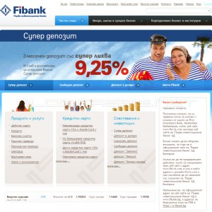 The Real Fibank Website