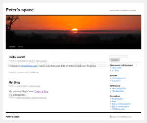 Just another WordPress.com site
