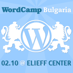WordCamp Bulgaria 2010