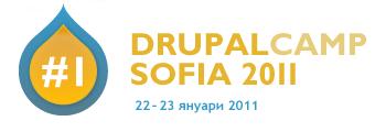 DrupalCamp Sofia 2011