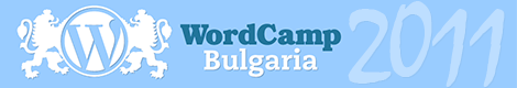 WordCamp Bulgaria 2011