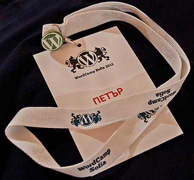 WordCamp Sofia 2012 - Badge