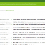 Bye Google Reader, Hello Feedly
